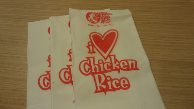 Chicken Rice Shop @ Vivocity