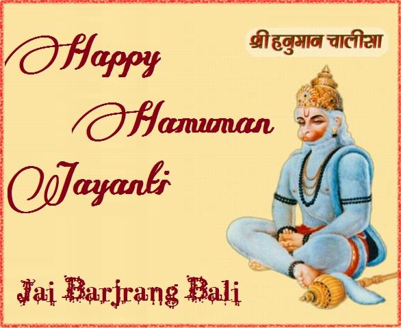 Khushi For Life Latest Hanuman Jayanti 2013 Pictures Photo Images