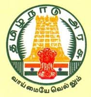 www.iitrindia.org Teachers Recruitment Board, Government of Tamil Nadu