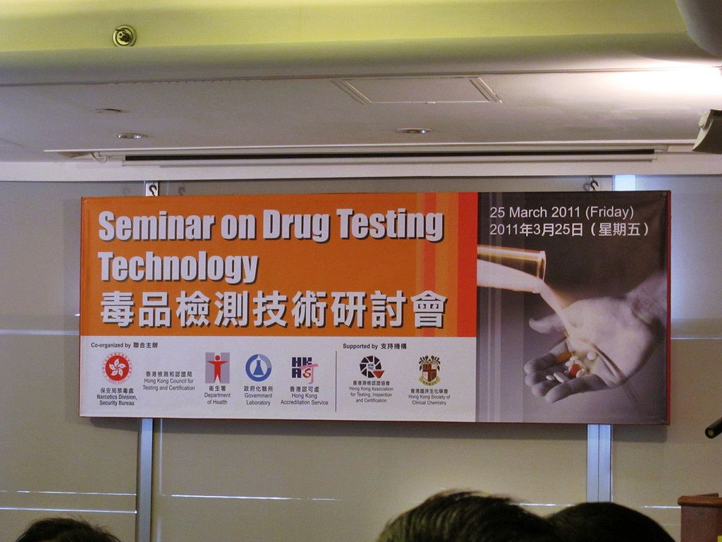 school drug testing hong kong A government plan to make it easier for police to test people for drug use is flawed and a violation of basic human rights, the medical association says.