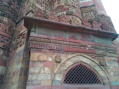 Jaali in Mughal Architecture