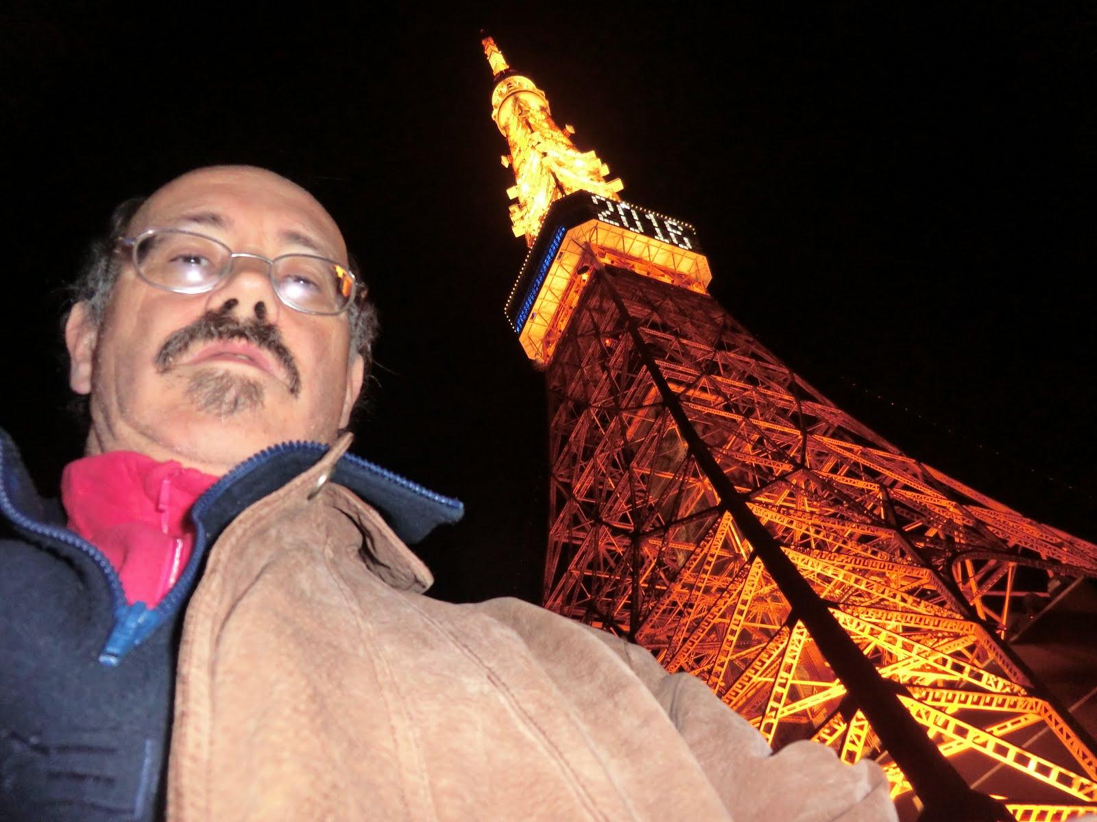TORRE TOKYO
