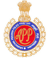 Arunachal Pradesh Police Recruitment 2013