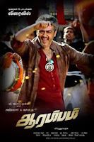 Watch Aarambam (2013) Dvd Online Movie