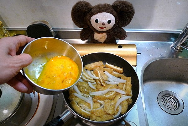 きつね丼の作り方(3)