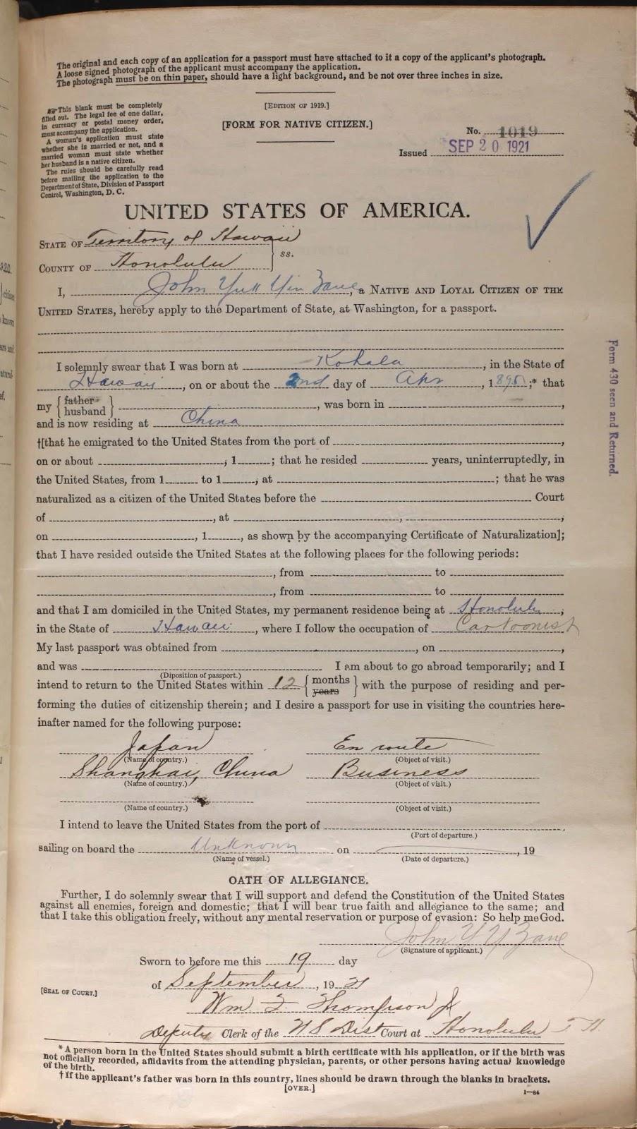 "Chinese American Eyes: John Zane""s Identity and Travel ..."