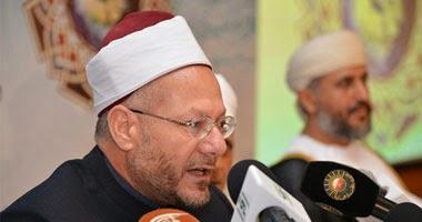 """""""الإفتاء"""": اليوم المتمم لشهر رمضان وغدا أول أيام عيد الفطر"""