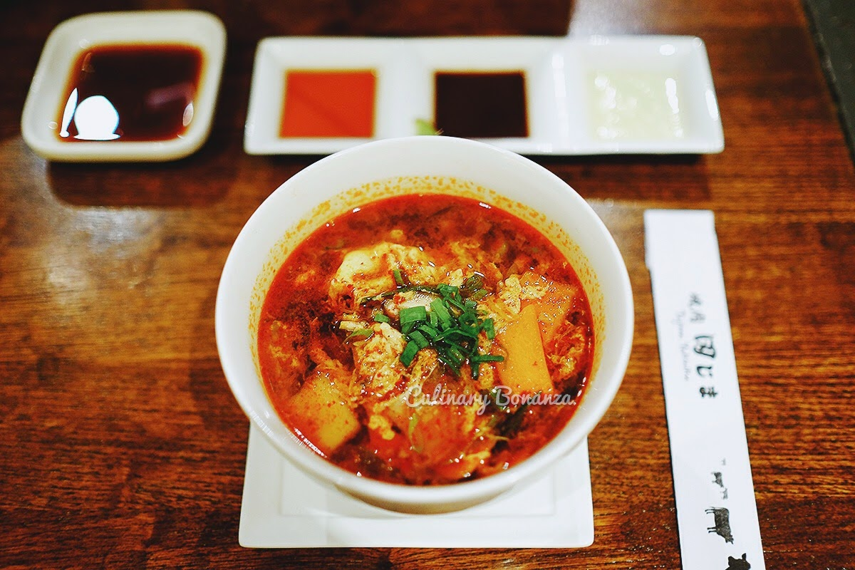 Karubi Kuppa (spicy soup with beef, vegetable & rice)