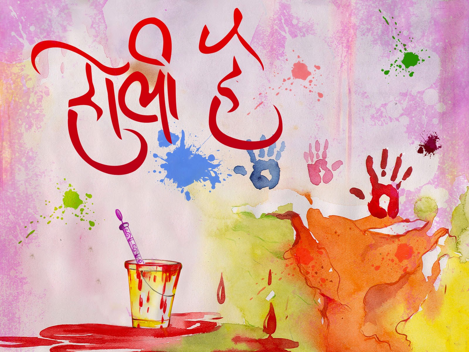 essay of holi in hindi