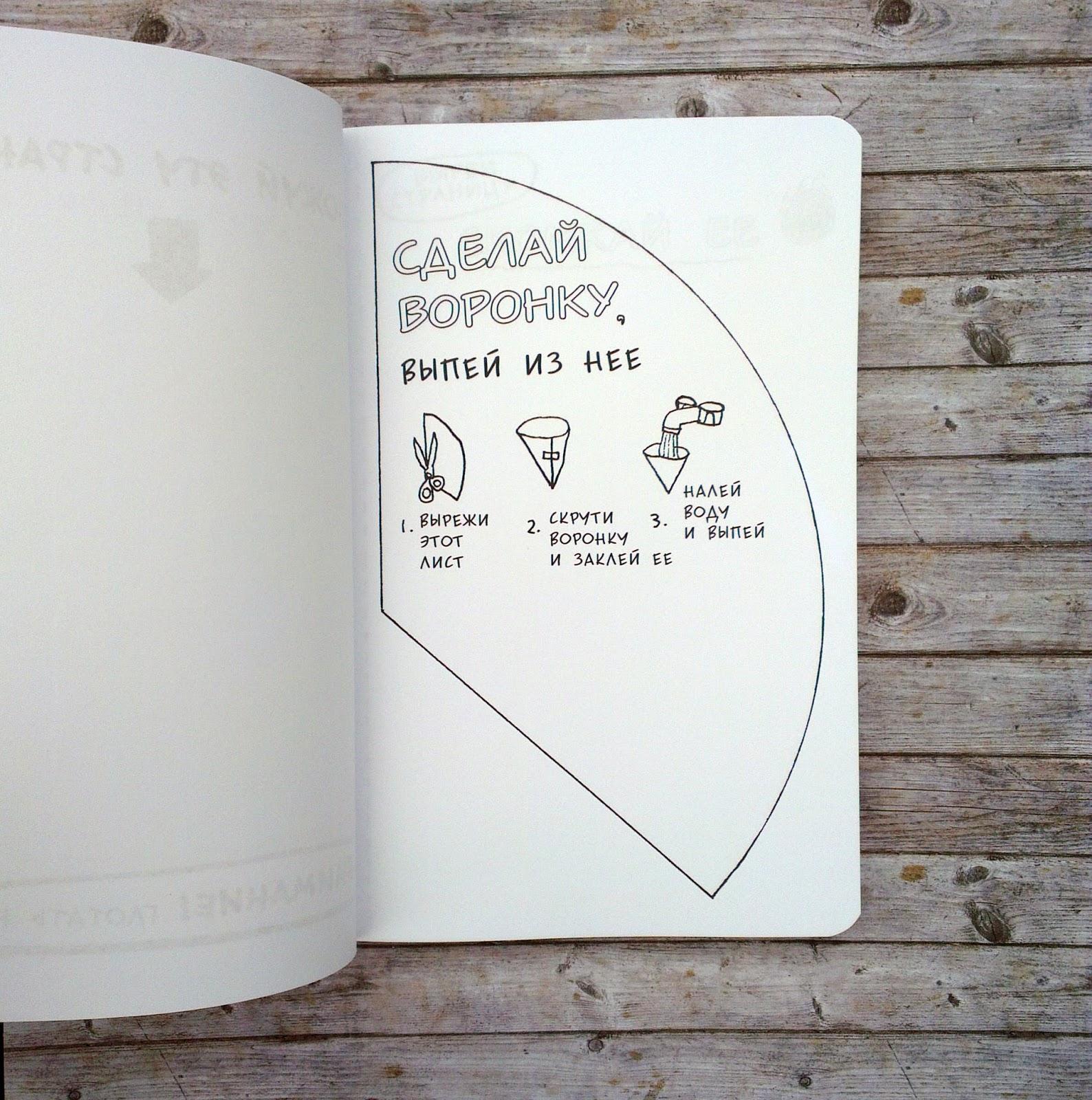 Как сделать меню из бумаги своими руками 84