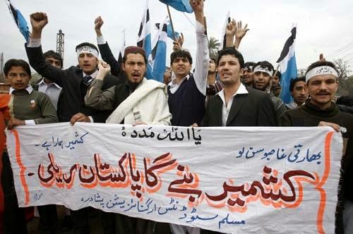 Kashmir Banega Pakistan
