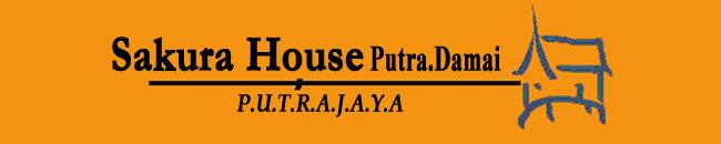 Homestay Putrajaya | Penginapan Putrajaya | Hotel Budget Putrajaya | Hotel Putrajaya | Homestay