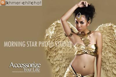 Manika Khmer Star