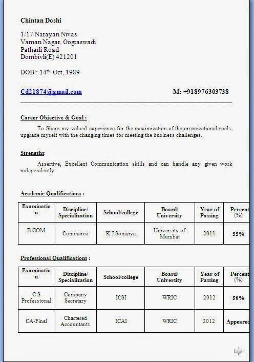 sample cv of textile engineer - dental vantage