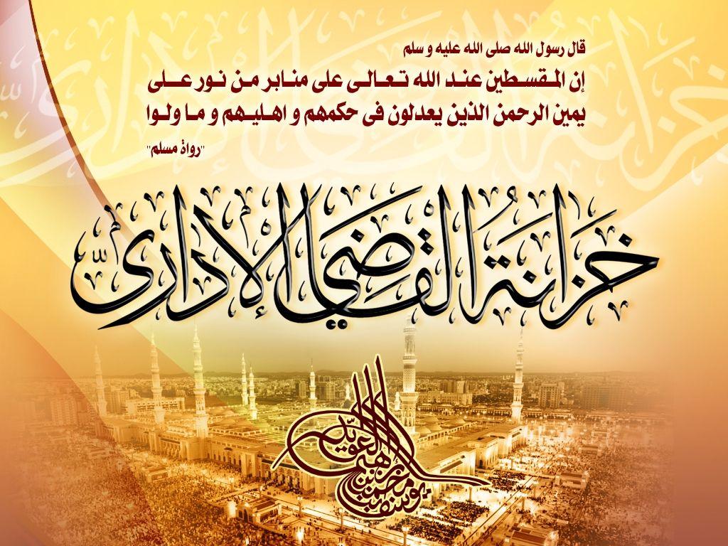 http://1.bp.blogspot.com/-jGlCol51Lw0/TejAfqnOq2I/AAAAAAAAAps/5qWuIqznl2E/s1600/Islamic_Wallpapers_121.jpg