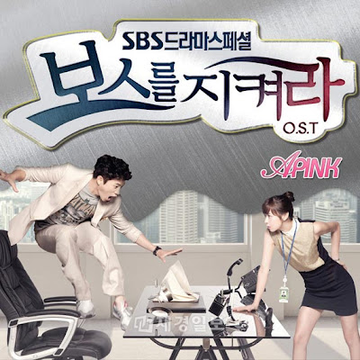 Foto ost protect the boss 7