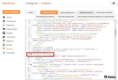 Убрать navbar в HTML-коде шаблона, секции b:skin