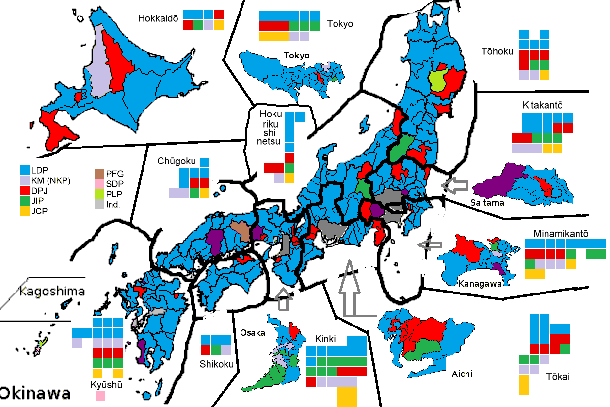 Blunt Objects Blog More Japan Results - Japan map 2014