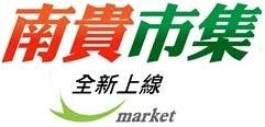 線上購物 NG Market