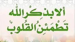 المقرىء أحمد العجمي _ سورة الواقعة