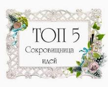 """ТОП-5 открытка """"Немое кино"""""""