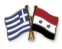 Άμεση Αποκατάσταση των Διπλωματικών Σχέσεων με τη Συρία – Άρση του Εμπάργκο κατά του λαού της Συρία