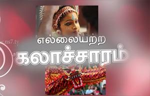 Hyderabadi Haleem come to Chennai