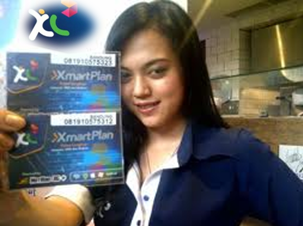XL Axiata Jobs Recruitment Xlence Aprentice Program July 2012