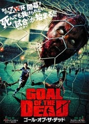 Goal of the Dead 2014 español Online latino Gratis