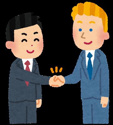 握手をしているビジネスマンのイラスト「日本人と外国人」