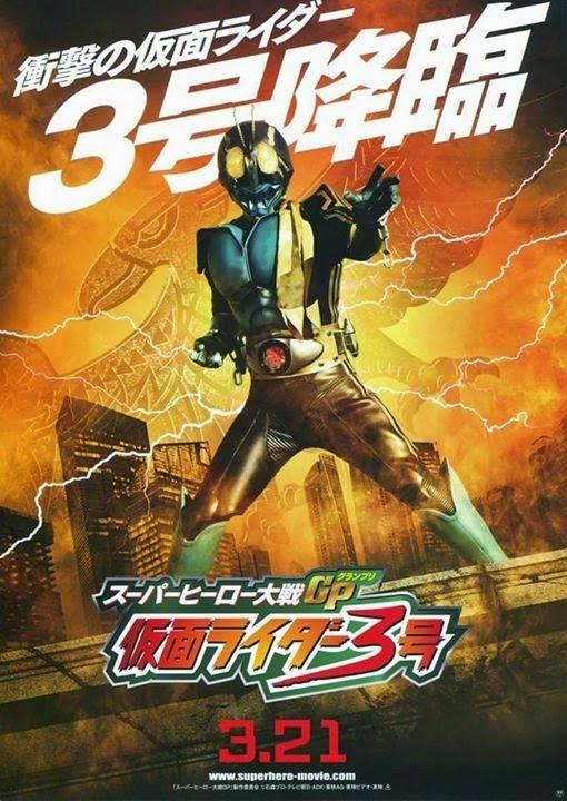 Super Hero Taisen GP New Movie Poster Featuring Kamen Rider 3