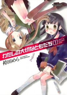 Download Watashi no Taisetsu na Tomodachi