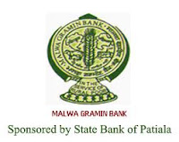 Malwa Gramin Bank Recruitment 2013 Notification