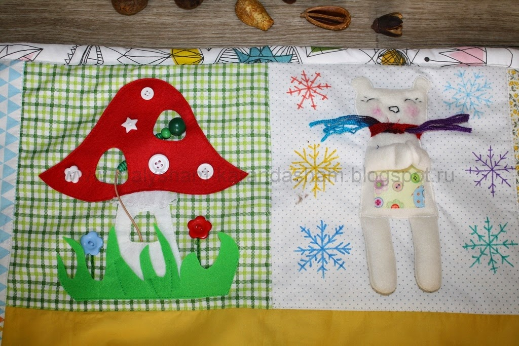 Developing Baby Play Mat, busy mat, Felt Play Mat,