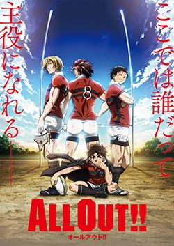 All Out!! Manga