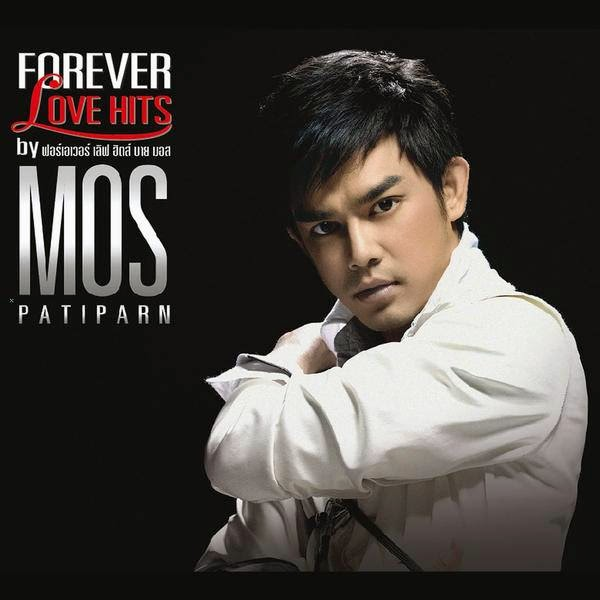 Download [Mp3]-[Hot New Album] อัลบั้มเต็ม มอส ปฏิภาณ – Forever Love Hits by Mos Patiparn [Solidfiles] 4shared By Pleng-mun.com