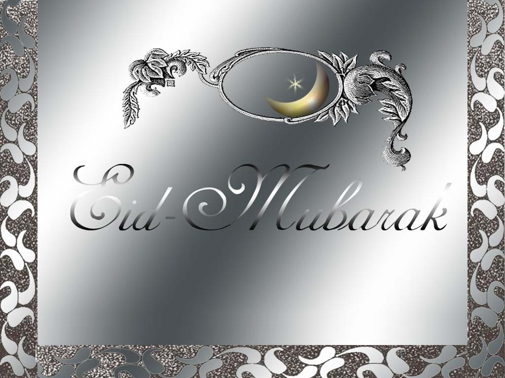 Enjoy The Life Eid Card