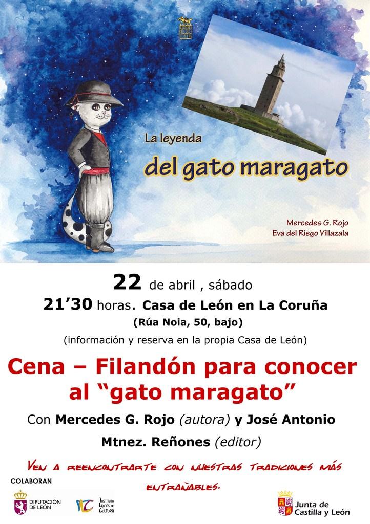 La Coruña recibe al Gato Maragato