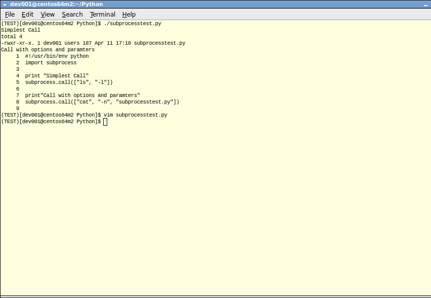 MODULE - Using subprocess module to call an external command | Python