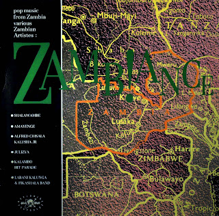 Zambiance ! - Various Artists,Globe Style 1989