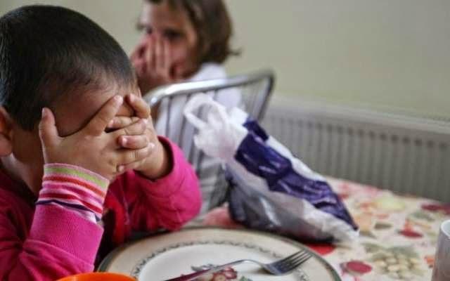 Fonduri pentru orfelinatul din Drobeta Turnu Severin