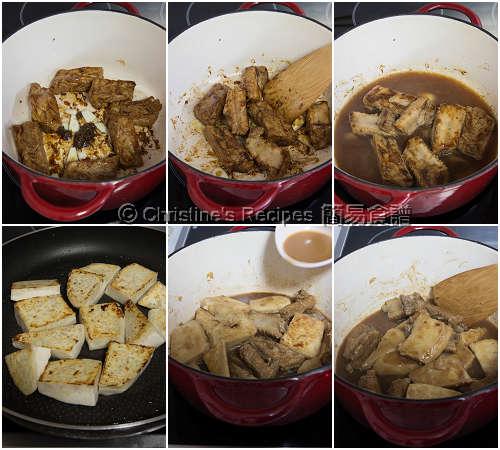 芋頭炆排骨製作圖 Braised Pork Ribs with Taro Procedures02