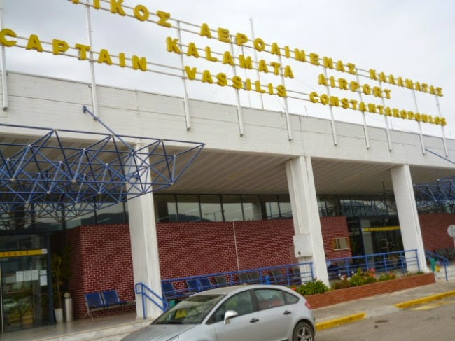 Εκτός ιδιωτικοποιήσεων το αεροδρόμιο Καλαμάτας