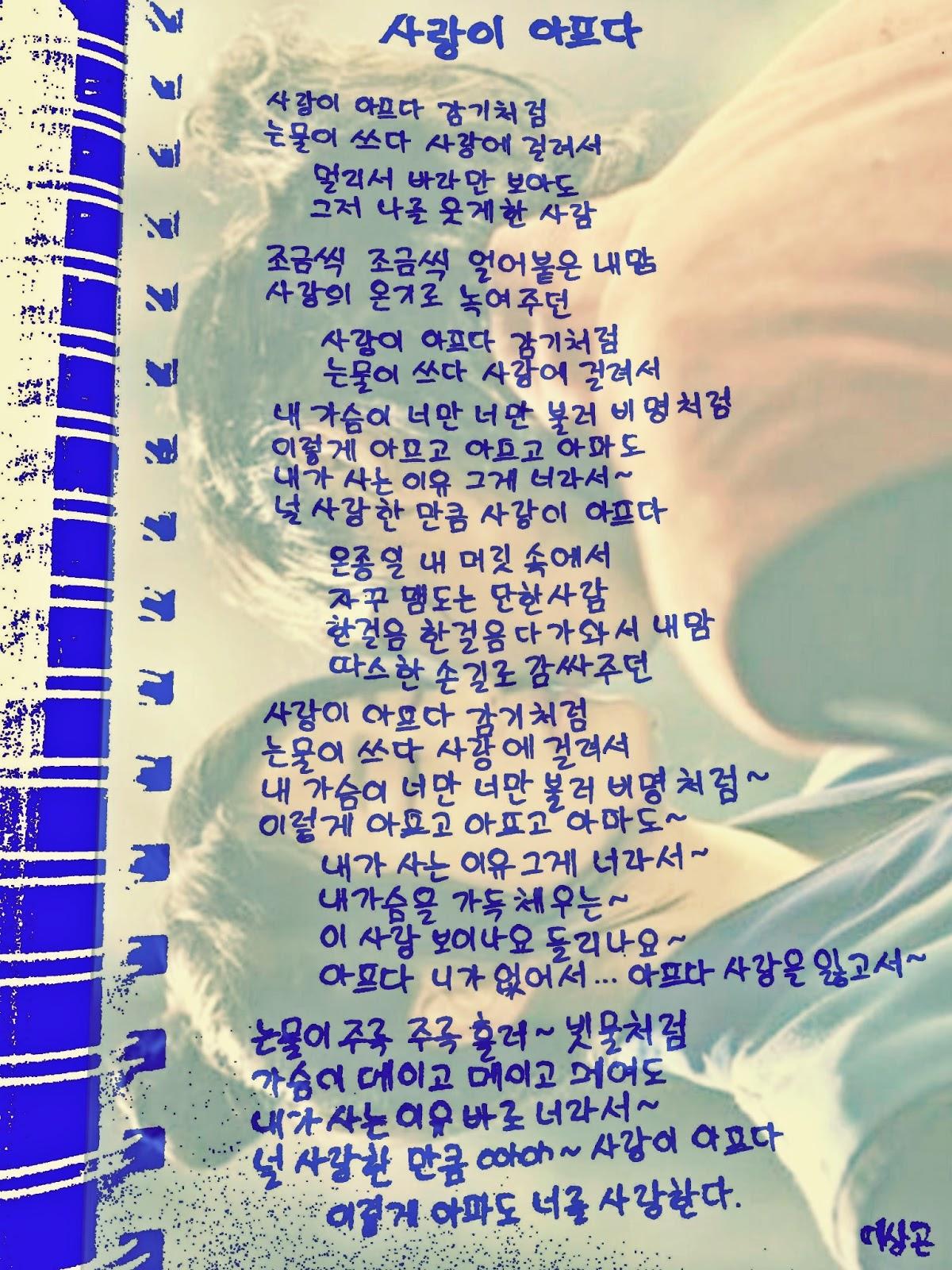 K-drama Gu Family Book (구가의 서) OST | meheartsoul.blogspot.com