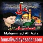http://audionohay.blogspot.com/2014/10/muhammad-ali-aziz-nohay-2015.html