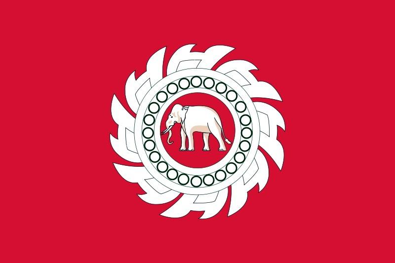 ธงสมัยรัชกาลที่ 2
