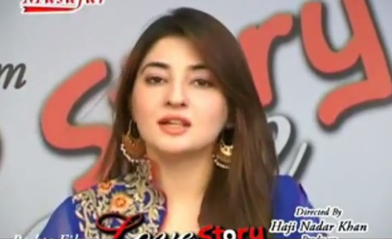 Gul Panra New Pictures