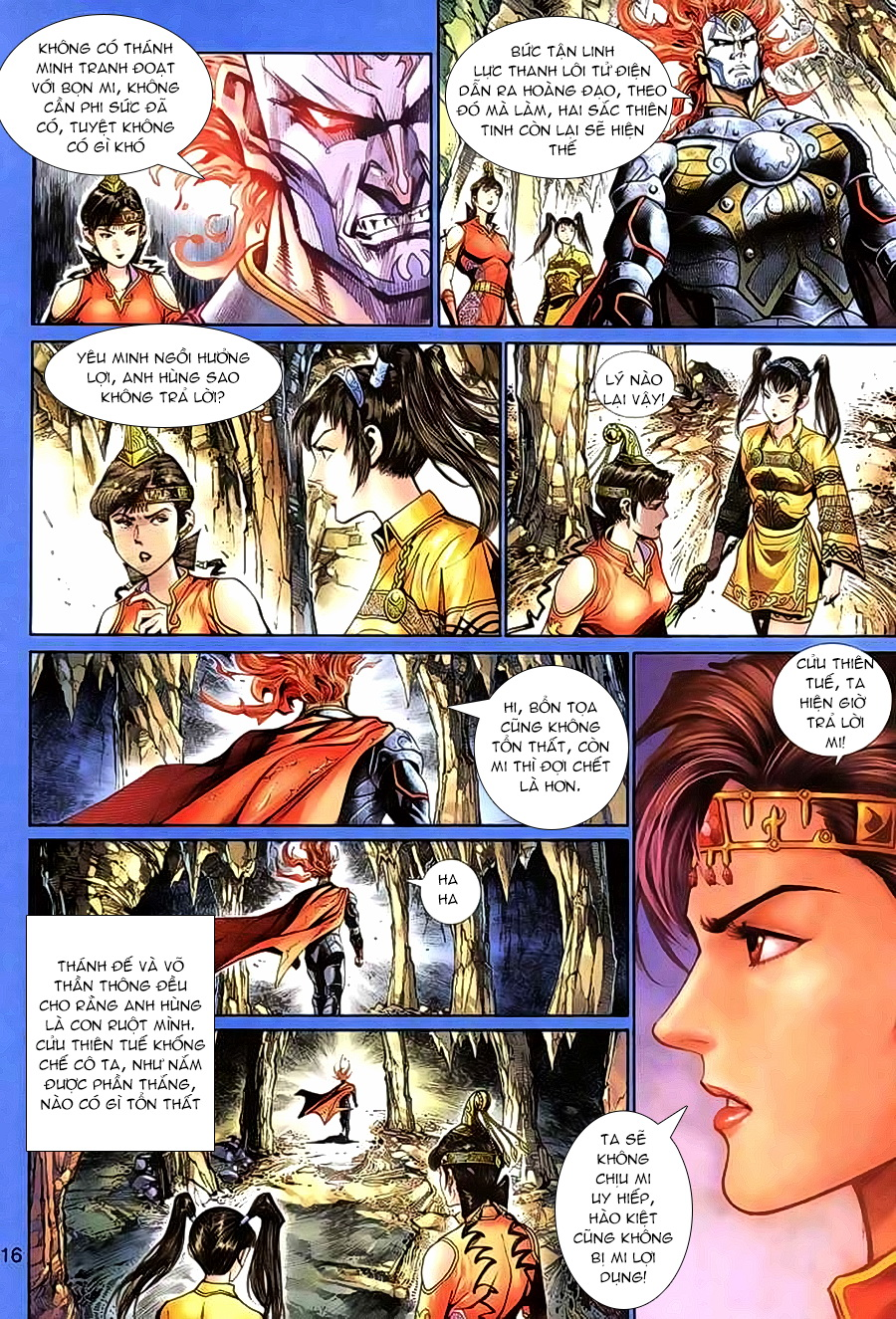 Thần binh huyền kỳ 3 - 3.5 Chapter 65 - Hamtruyen.vn