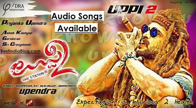 upendra2 songs