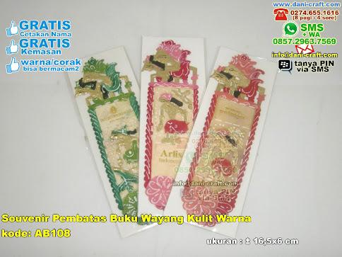 Souvenir Pembatas Buku Wayang Kulit Warna